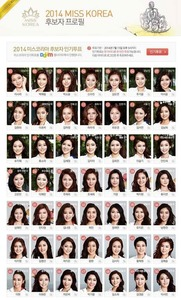 【韓国】ミス・コリア2014最終候補者、今年も全員同じ顔でネット民大爆笑wwwww