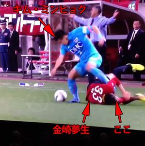 【サッカー】サガン鳥栖の韓国人キム・ミンヒョクが日本人選手の顔面を踏みつけるラフプレー! 酷すぎると話題に
