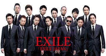 【芸能】EXILEが業界人からダントツで嫌われる理由…学芸会レベルの演技に共演NGを出す俳優や女優も