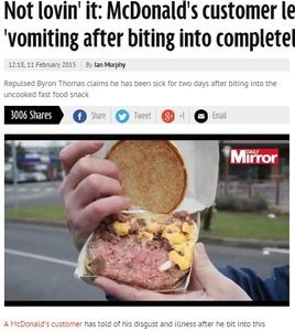 【英国】マクドナルドがほぼ生肉のハンバーガーを提供…購入男性は食中毒に