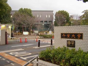 千葉大の李スミン助教、院生の研究成果を無断盗用し韓国学会で発表 処分へ