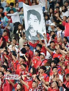 """【サッカー】「なぜ韓国を処分しない?」 繰り返される韓国サポーターの""""蛮行""""に動かぬFIFAの弱腰"""