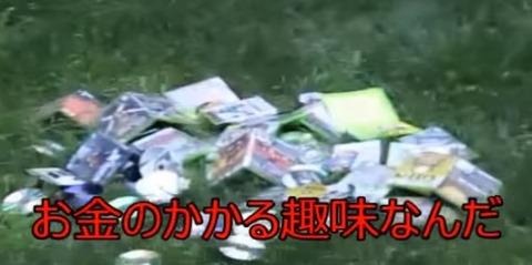 息子のゲーム機を破壊したバイオリニスト高嶋ちさ子さん、思った以上にぶっ壊れて、毒親というレベルじゃなくて、ガチの狂人だと話題に!