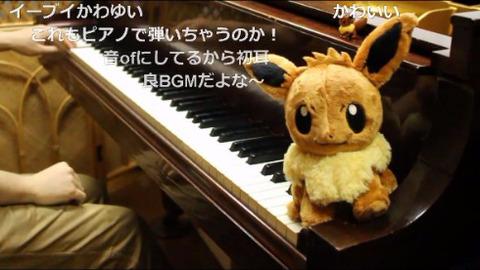 【動画あり】ポケモンGOの「マップBGM」をピアノで弾いてみた!
