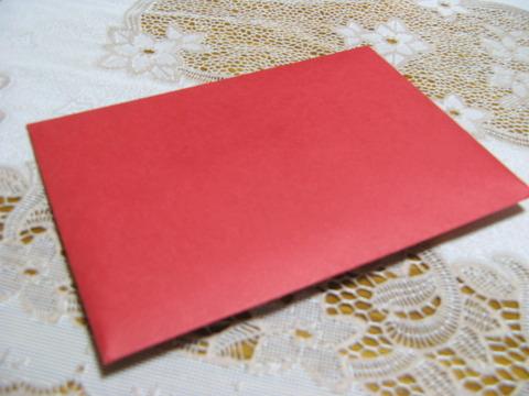 【恐怖】台湾で道端に「赤い封筒」が落ちてることがあるらしいけど、拾っちゃアカンぞ!拾うと、死んだ幼女と結婚する事になるってよ