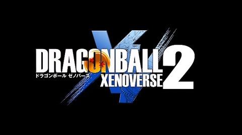 『ドラゴンボール ゼノバース2』、11月2日に発売決定!DL版を予約購入するとオープンβを通常より2日早く遊べる事ができるぞ!
