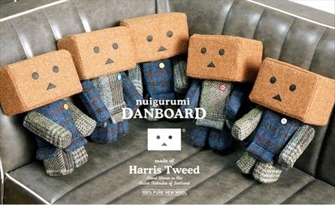 【可愛い】英国生まれのテキスタイルブランド「ハリスツイード」の生地を使用したダンボーのぬいぐるみが登場!