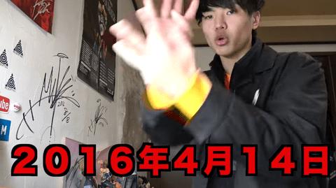 2018-01-16_20h15_46