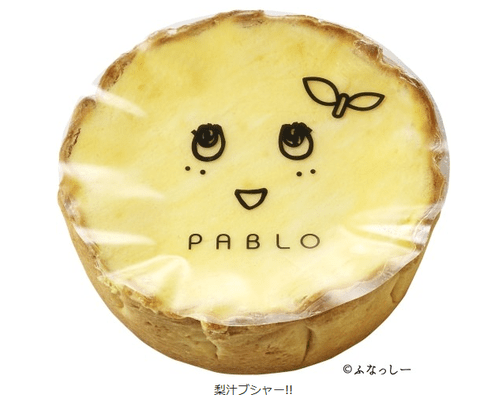 PABLOがふなっしーとコラボしたふなっしー焼きたてチーズタルト 梨汁ブシャー」が登場!