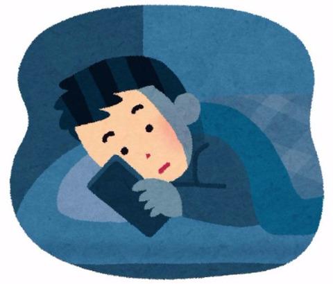 ネットに使う時間が睡眠時間より長くなっていることがイギリスの調査結果で判明!そのうち34%がネットからの離脱が困難と思っている模様・・