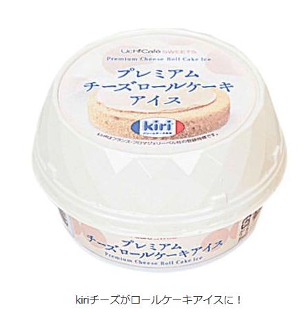 ローソンからkiriクリームチーズを使用した「プレミアムチーズロールケーキアイス」が登場!