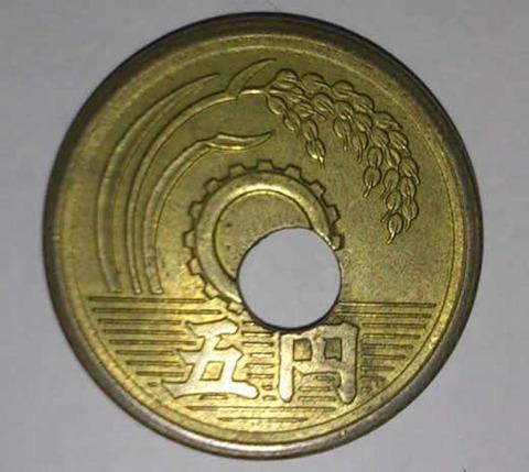 ヤフオクに悪質なエラーコインが出品されていることが判明! 騙される人々が続出!