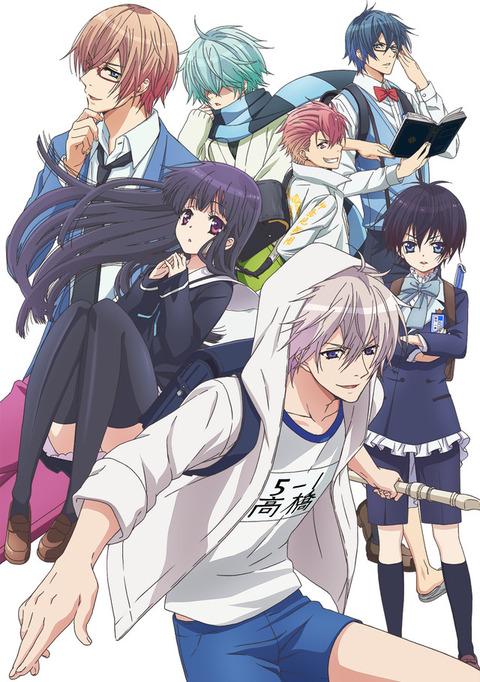 アニメ「初恋モンスター」のBD&DV1巻がリリース決定!イベントも開催