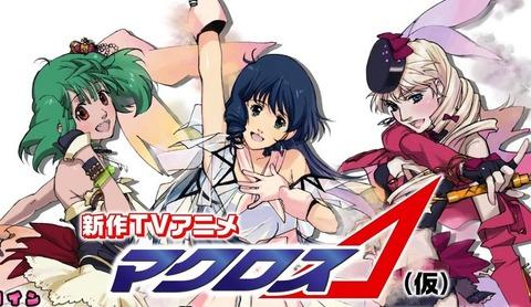 『マクロス』シリーズ最新作は『マクロスΔ(デルタ)』!キービジュアルも公開!!