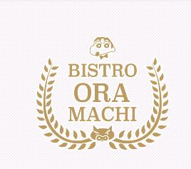 しんちゃんカフェ「ビストロオラマチ」のオフィシャルショップが名古屋&大阪に期間限定オープン決定!