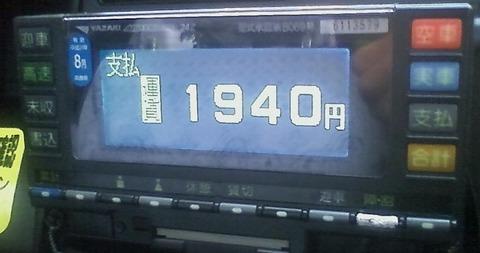 t49wa948t84awe98tawe8