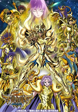 アニメ「聖闘士星矢」に関する楽曲を集めたアルバム「聖闘士星矢 SONG SELECTION」がリリース決定!ジャケットイラストも公開
