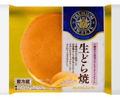 山崎製パンから十勝産小豆使用のあん入りホイップクリームの「生どら焼き」が発売!