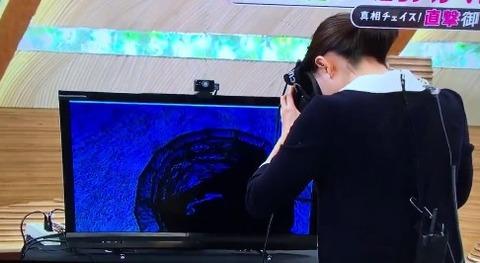 【動画あり】菊川怜さん、10万円のVRヘッドセット投げ捨てる放送事故発生wwwwwww