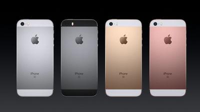 アップルが『iPhone SE』を発表! 性能は『iPhone6s』と同じで、サイズは4インチ! 3月24日より予約開始!