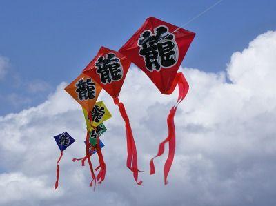 【動画あり】千本浜で見かけた凧がカオスなんだがwwwwwwwwwwww