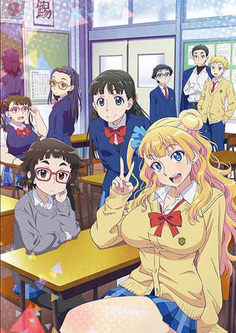 TVアニメ「おしえて!ギャル子ちゃん」の追加キャストに櫻井孝宏さん、小野大輔さん、松岡禎丞さん、ナレーションに能登麻美子さん