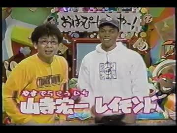 【お疲れ様でした】山寺宏一さん、今日で『おはスタ』卒業! サプライズとして、レイモンドが登場! 山ちゃん、大号泣!