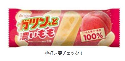 桃の果汁と果肉を100%使用したアイスキャンディ「ガツン、と濃いもも」が登場!