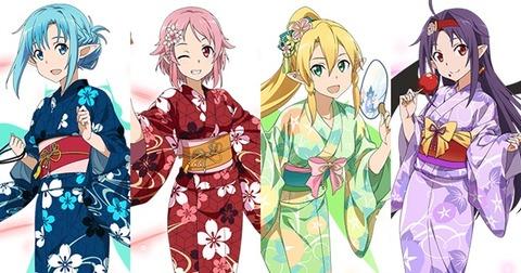 アプリ『ソードアート・オンライン コード・レジスタ』でアスナ、リーファ、リズベット、ユウキの浴衣姿が登場!
