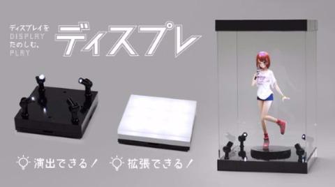 プラモ&フィギュアが飾れてケースのサイズを自由に拡張できるディスプレイケース「ディスプレ」が先行販売開始!
