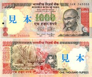 【えぇ・・】インドのモディ首相「4時間後に高額紙幣を無効化するわ」