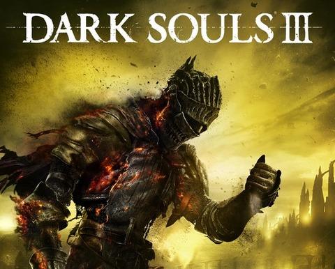 PS4/XboxOne『ダークソウル3』は2016年3月24日に発売決定!さらにPS4版ネットワークテストの受付も開始しているぞ!