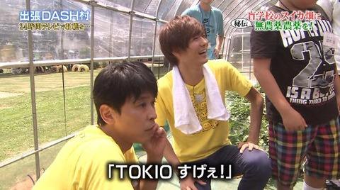 【鉄腕DASH】V6坂本「この葉の状態なんです?」 TOKIO城島「ハモグリだね。無農薬農薬がry」 坂本・周囲の人「?????」