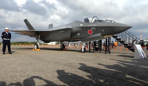 空自F-35A モックアップ
