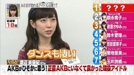 http://livedoor.blogimg.jp/akb4839/imgs/1/2/126a7652-s.jpg