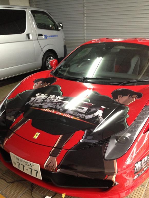 【進撃の巨人】リヴァイ&エレンの公式痛車登場!車種はなんと『フェラーリ』だぞ!!