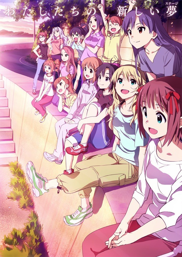 【THE IDOLM@STER】劇場版『アイドルマスター』2014年初春に公開!そしてTVアニメ版をMX他にて再放送決定!