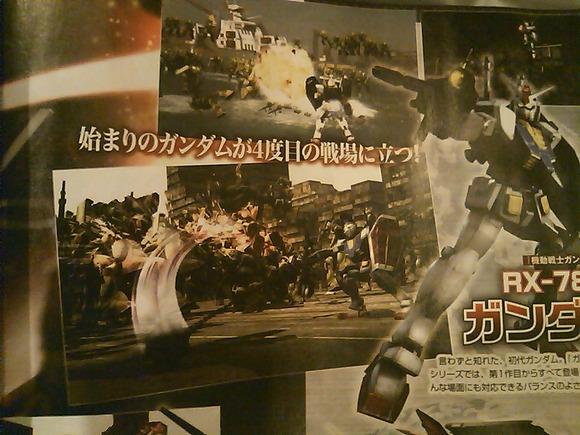 【ガンダム無双】PS3/PSVita『真・ガンダム無双』RX-78-2ガンダム・UC関連機体や月光蝶のシーンなど公開!!