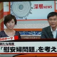 【動画】 日テレの討論番組で在日韓国人が親日アメリカ人にフルボッコにされる放送事故!!!!! ケントギルバートさん、東海大准教授の金慶珠を完全論破wwwwwwwww