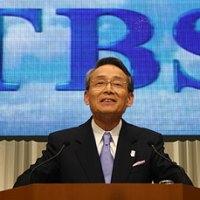 【速報】 TBSに初の電波停止命令クル━━━━(゚∀゚)━━━━!! TBS社長が記者会見で衝撃発言!!!!