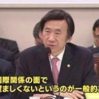 韓国「外国公館前に慰安像置くのはやっぱマズいよな・・・」 日本が怒ってる理由にようやく気付くwwwwww