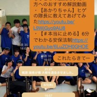 SEALDsの五寸釘ほなみ、学校でイジメられた高校生メンバーのクラスメイトに説教するもスルーされて大激怒wwwwwww 他人と仲良くできない奴が世界平和だってよwwww