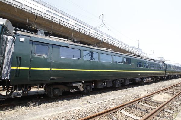 EC5A2141