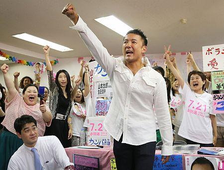 【参院選】山本太郎氏「もう一人じゃない」、反原発訴え初当選