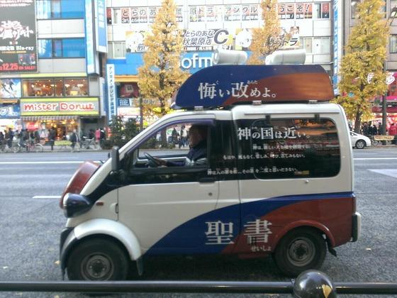 【画像】秋葉原にいた痛車が超やばいwww