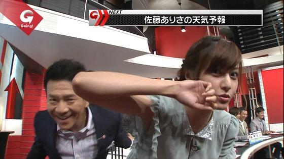 【Going】お天気お姉さん、佐藤ありさが可愛すぎるwwwwwww