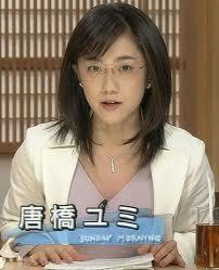 唐橋ユミとかゆうおはDアナウンサーいいよねwww