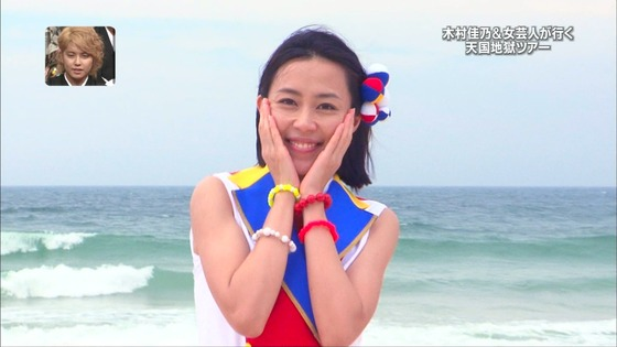 【画像】 木村佳乃(36)のAKBの衣装が似合いすぎてる