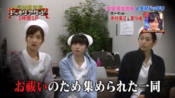 志田未来21歳、マジかわいいwwwwww