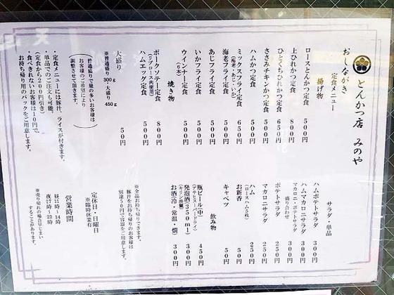 え!?こ、こここのとんかつ定食がたったの 「 5 0 0 円 」 だってええ!!??